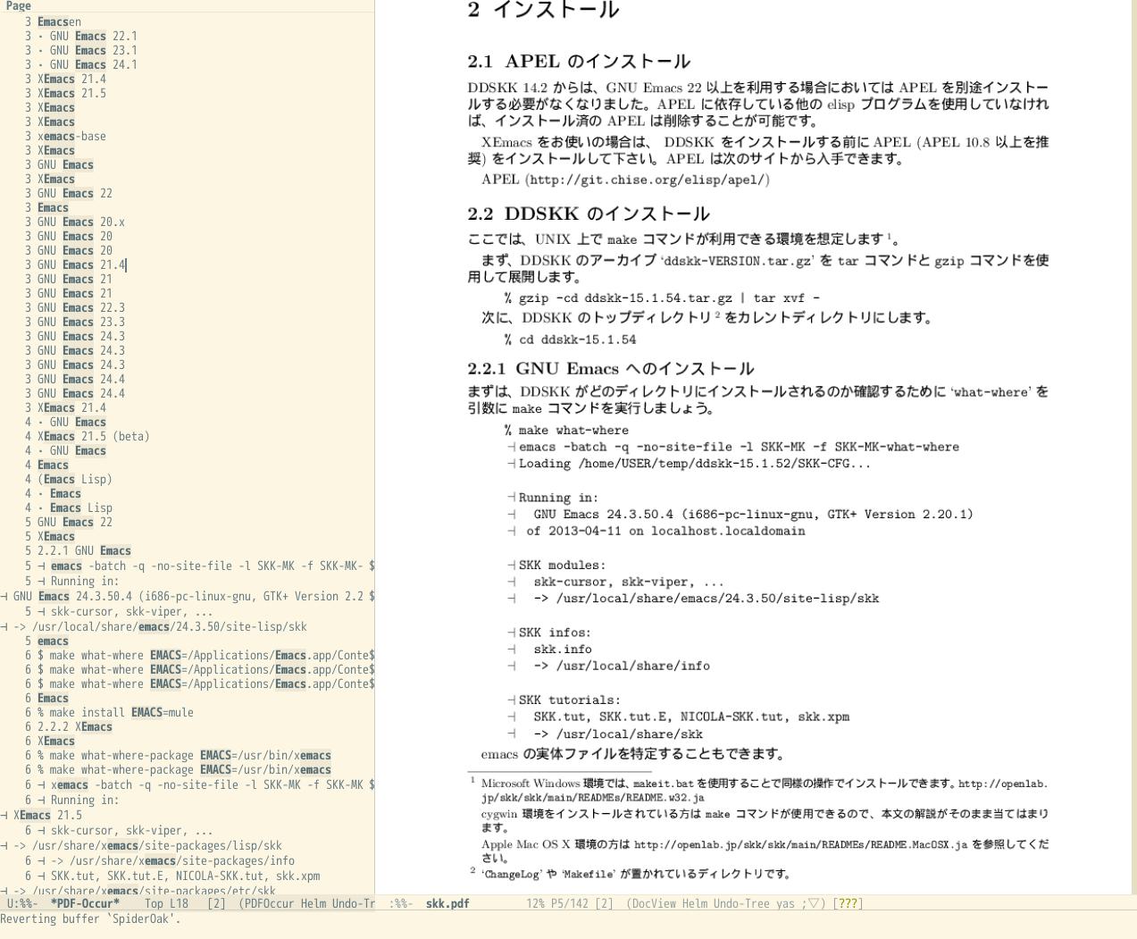 screenshot-04.png