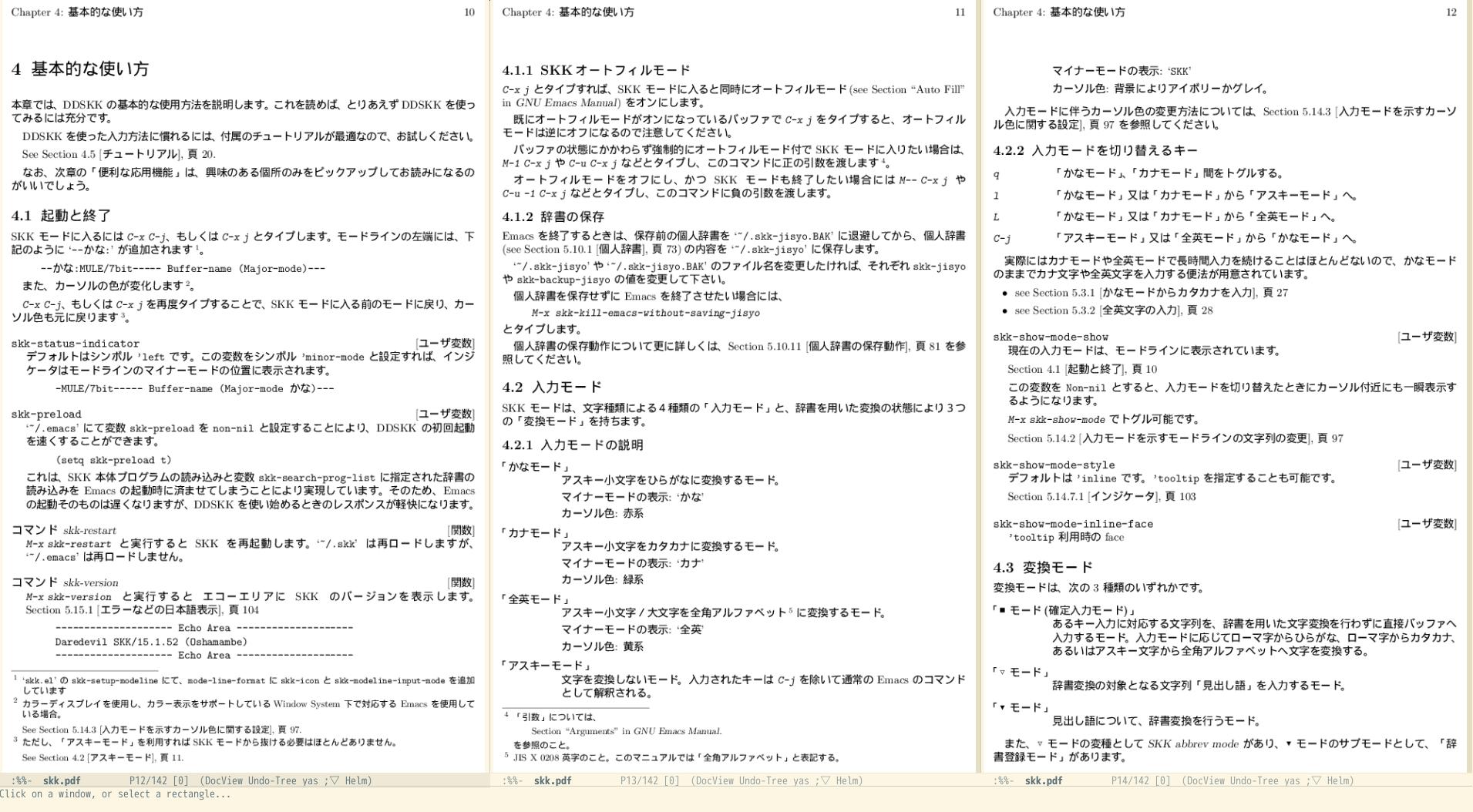 screenshot-06.png