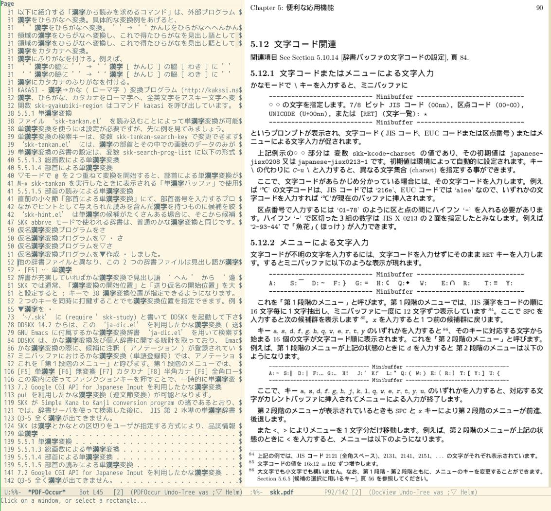 screenshot-07.png